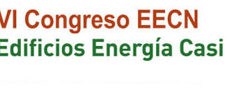 Logotipo Congreso EECN Smart Building y eficiencia energética - Smart Integraciones Mag, Audio, Video, Seguridad, Smart Building y Redes