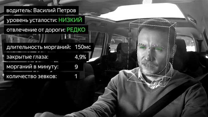 Reconocimiento facial en taxis para evitar accidentes - Smart Integraciones Mag, Audio, Video, Seguridad, Smart Building y Redes